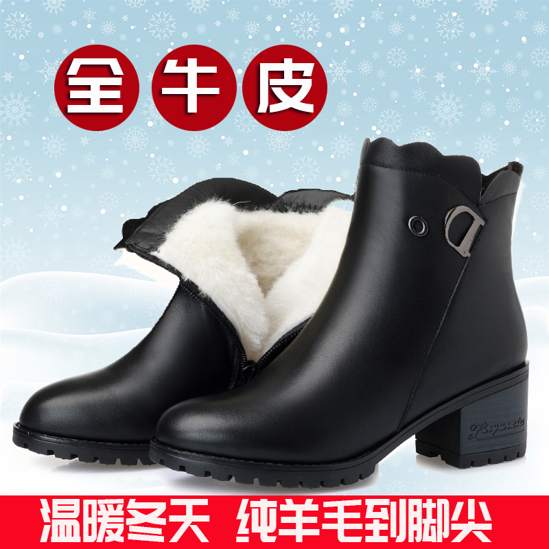 Winter shoes women plus velvet short boots middle-heeled women shoes middle-aged mother boots thick heels