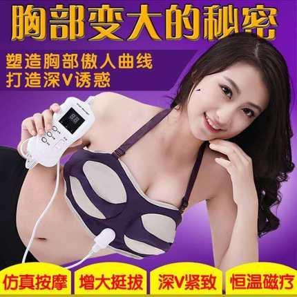 電動豐胸儀器胸部按摩器女疏通經絡揉捏乳房下垂增大美胸寶豐乳器