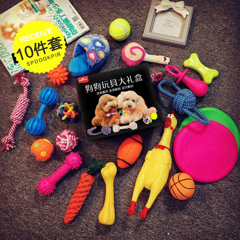 宠物狗狗玩具耐咬磨牙泰迪小狗尖叫鸡惨叫鸡大型犬狗玩具球猫用品