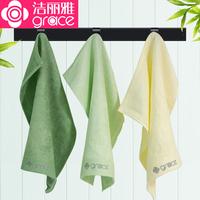 3条装洁丽雅竹浆纤维男女洗脸巾评价好不好