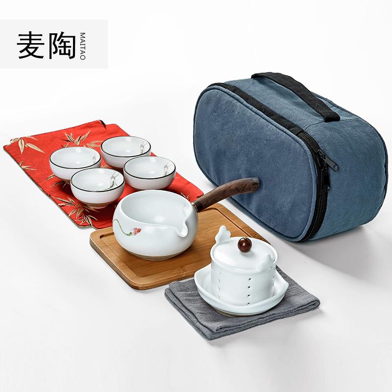 高档麦陶快客杯一壶二四杯懒人自动冲茶器便携旅行功夫茶具套装带
