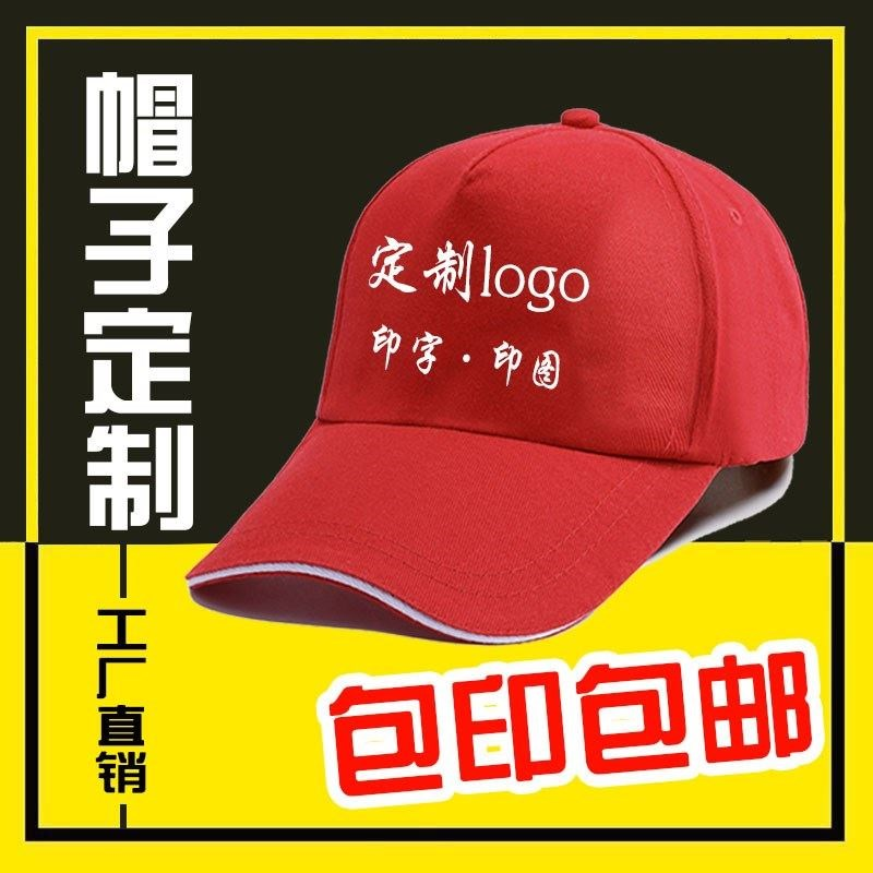 Traffic counselor hat civilized persuasion volunteer hat clothing full set of driving school student guard hat