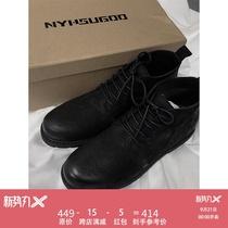 NYHSUGOO男士马丁靴高帮潮流帅气牛皮靴子超软定制款百搭休闲鞋男