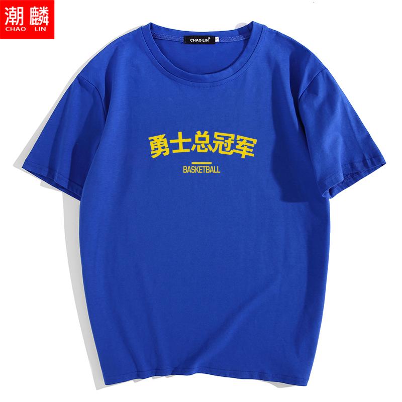 (用1元券)勇士队总冠军纪念t恤2019夏运动短袖纯棉t恤男趣味文字男装上衣服