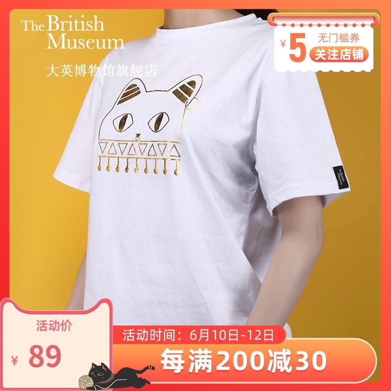 大英博物馆官方盖亚·安德森猫T恤衫半袖情侣款创意礼物简约款