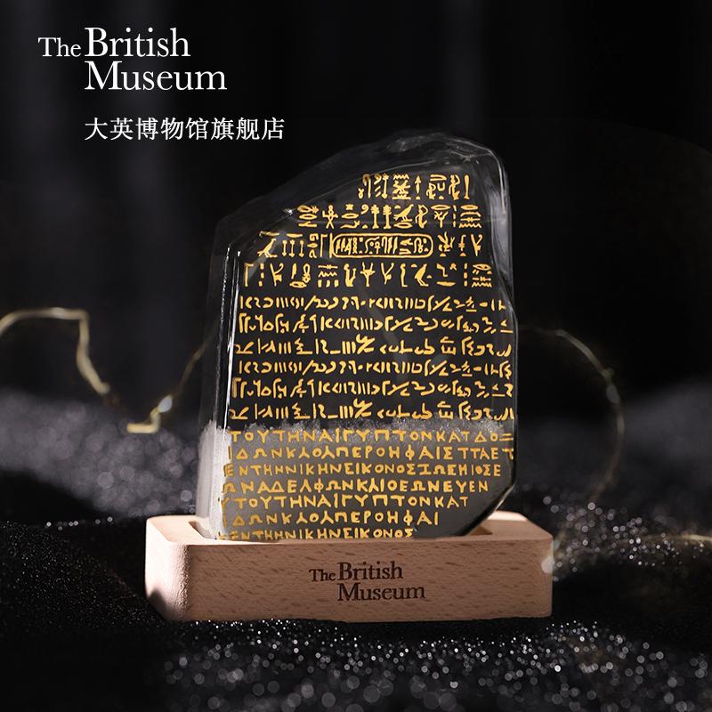 大英博物馆罗塞塔天气瓶风暴瓶玻璃摆件天气预报送女友毕业礼物