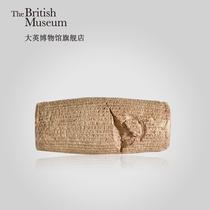 大英博物馆官方居鲁士圆柱复刻品装饰居家书房送礼创意摆件