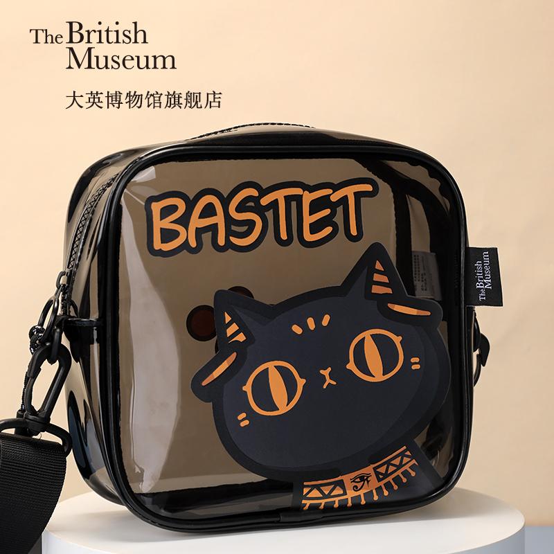 大英博物馆盖亚·安德森猫系列萌猫透明TPU斜挎包果冻包毕业礼物