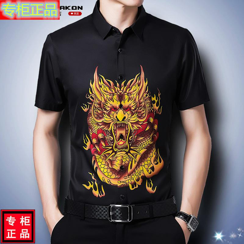 Top grade brand 2020 summer mens Short Sleeve Shirt dragon pattern Chinese style positioning printing half sleeve flower shirt