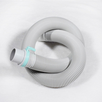 Panasonic Washing machine Love wife drainage accessories outlet Pipe Sewer Hose Original Original automatic