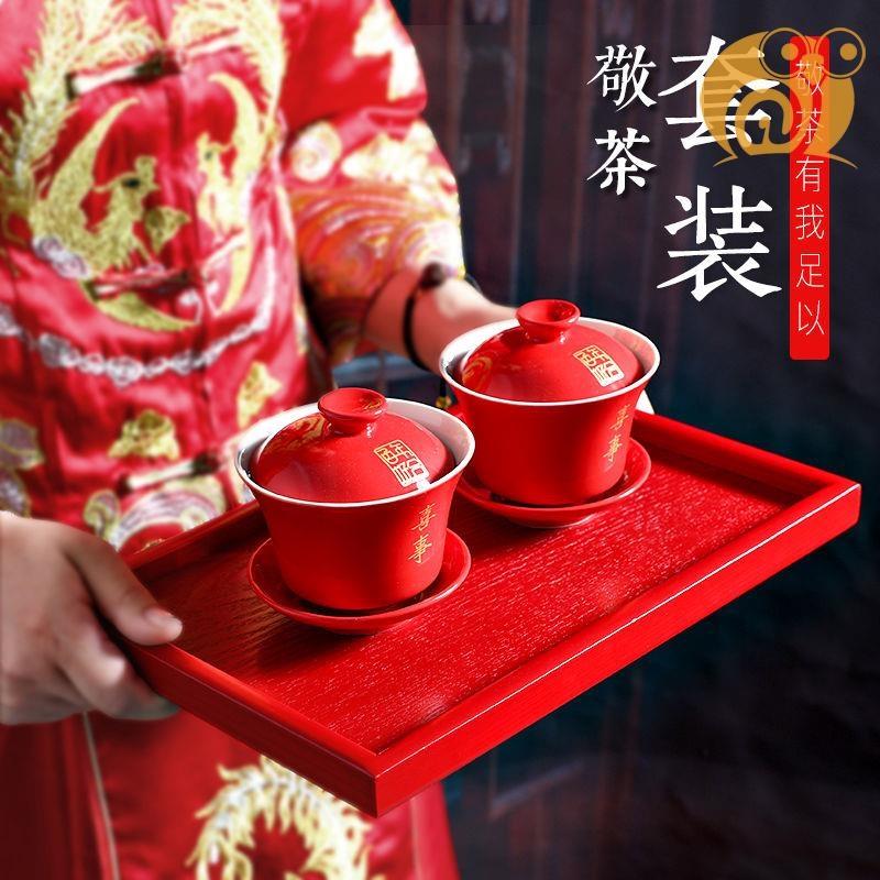 结婚敬茶杯套装喜碗敬酒改口喜杯婚庆红碗筷婚礼陪嫁茶具用品大全