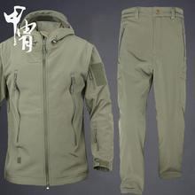 甲胄户外冲锋衣裤套装男两件套防水钓鱼登山服野外生存狩猎潜伏