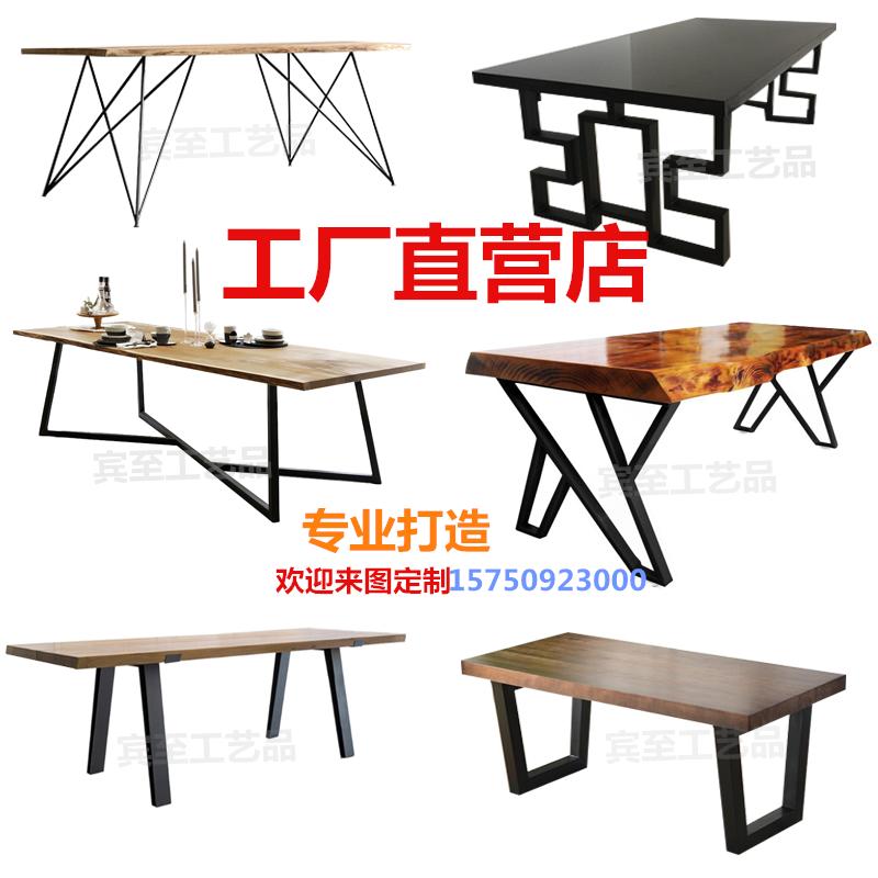 定制铁艺桌腿金属桌脚桌架子桌架餐桌腿玻璃支架办公桌会议桌子腿
