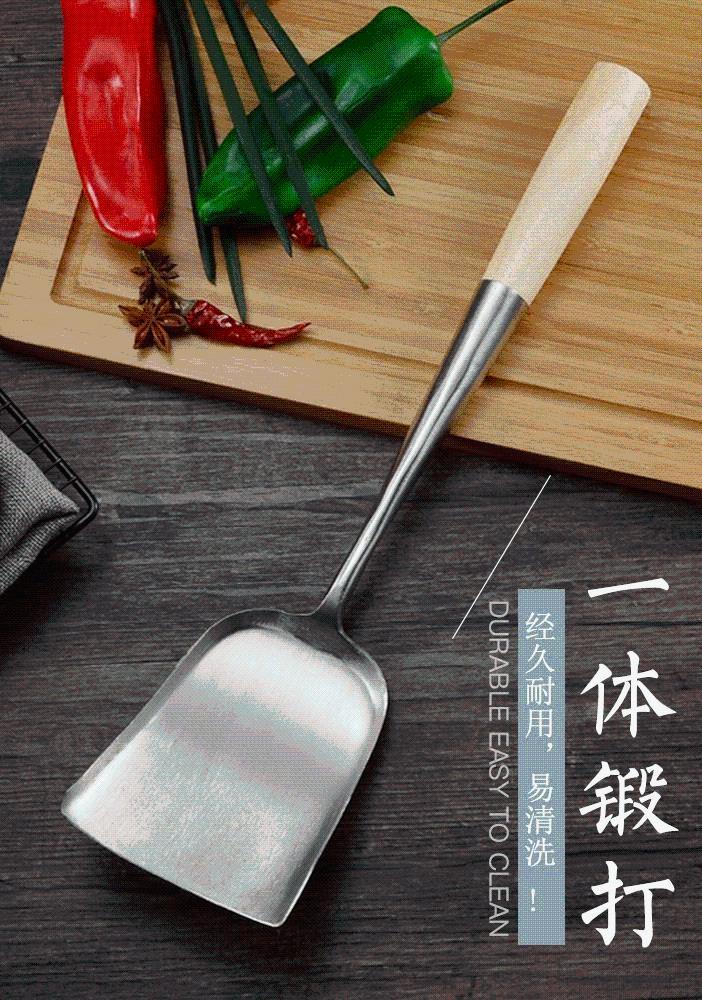 锅产 家用加长 长柄手工锅铲锻造铲子铁锅炒菜勺一体炒菜中式铲