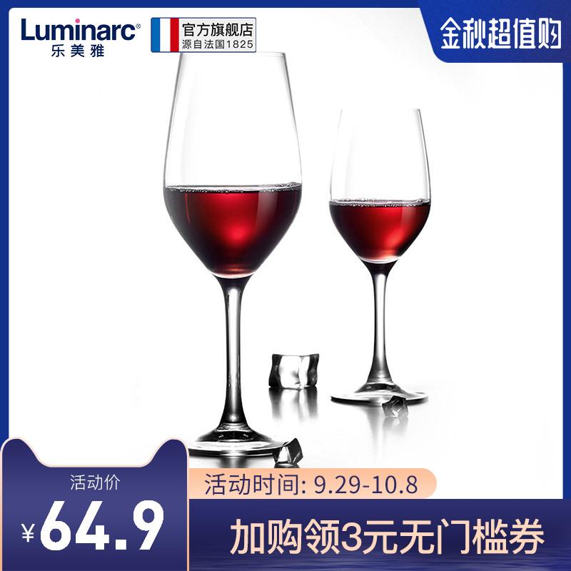 10月16日最新优惠乐美雅盛世冷切口玻璃杯家用红酒杯套装水晶葡萄酒高脚杯2个270ml