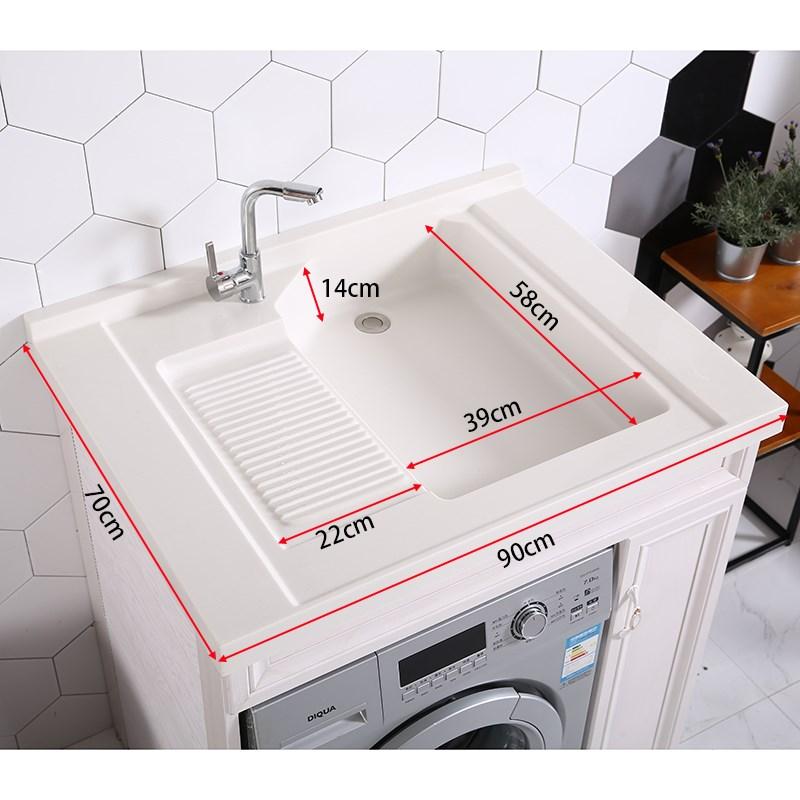小户型太空铝洗衣机柜子阳台组合洗衣池带搓板落地洗衣柜浴室柜限时抢购