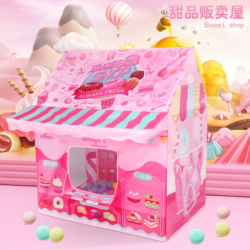10月30日最新优惠儿童帐篷男孩恐龙游戏玩具屋室内公主女孩甜品屋模拟买卖宝宝玩具