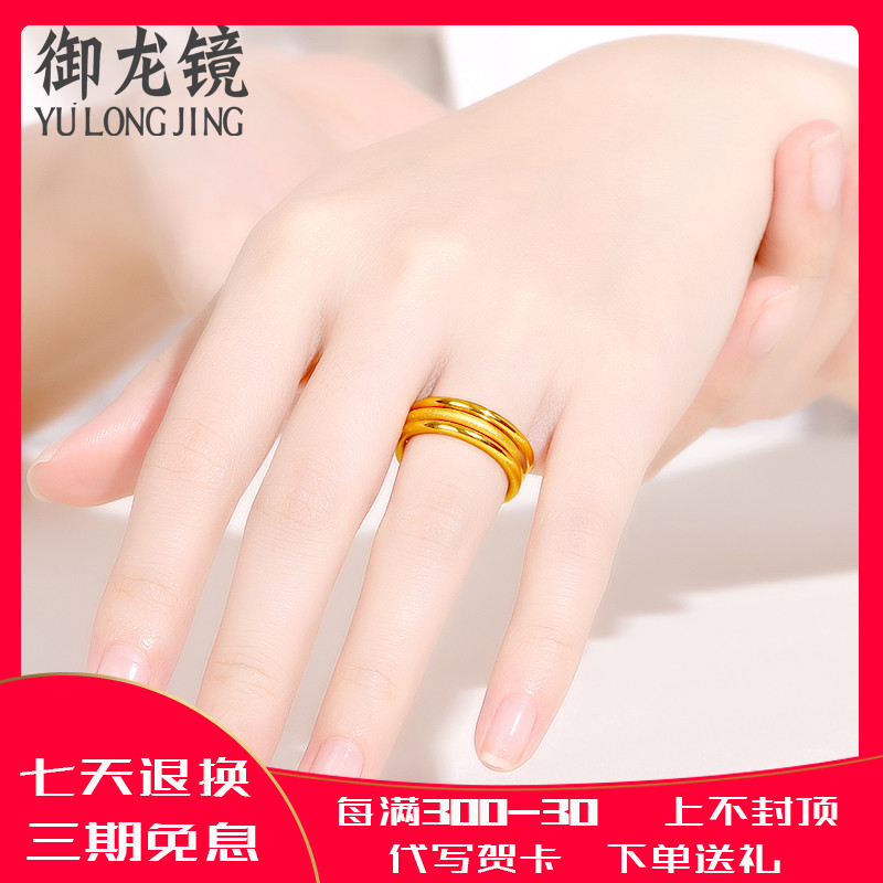 Gold Ring Sansheng III 999 Pure Gold Aperture Ring Plain Ring Women's Tail Ring Small Fortune Ring 24k Pure Gold Ring