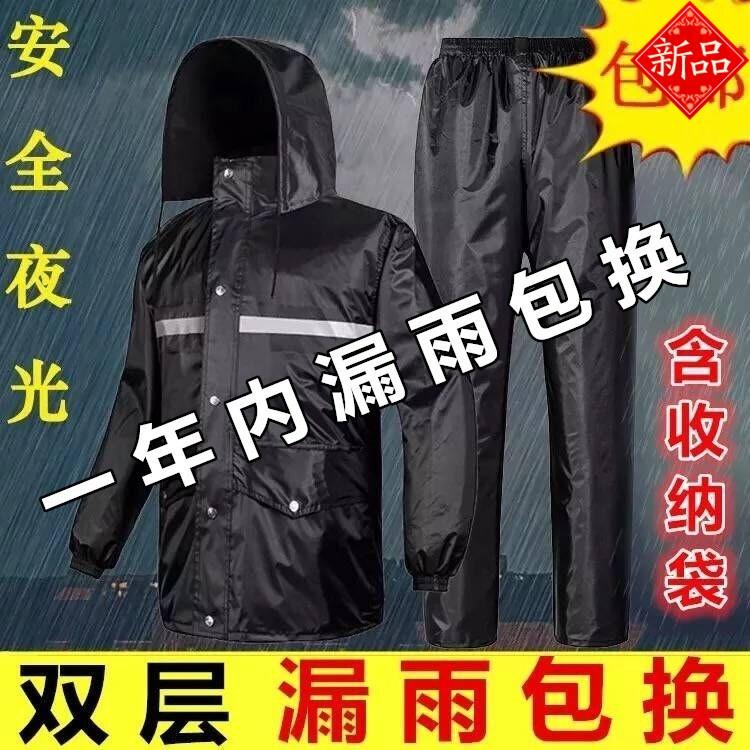 申通套装分体成人圆通防雨服雨衣快递员雨裤专用男女限9000张券