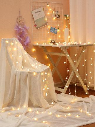 LED灯饰网红少女心小彩灯串灯房间卧室宿舍浪漫装饰闪灯满天星星