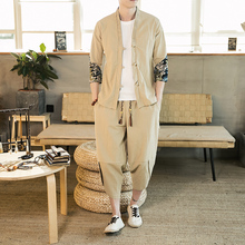 Summer Chinese Monsoon Men's Short Sleeve Modified Han Suit Men's Big Size Tang Suit Men's Retro Ancient Youth Flax Suit Men