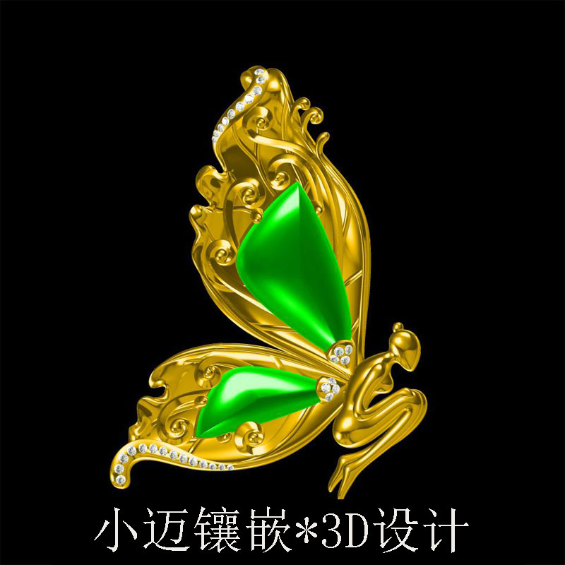 宝石の象眼加工18 K金ダイヤモンド専門オーダーメイド翡翠の首飾りの指輪の女性のペンダント
