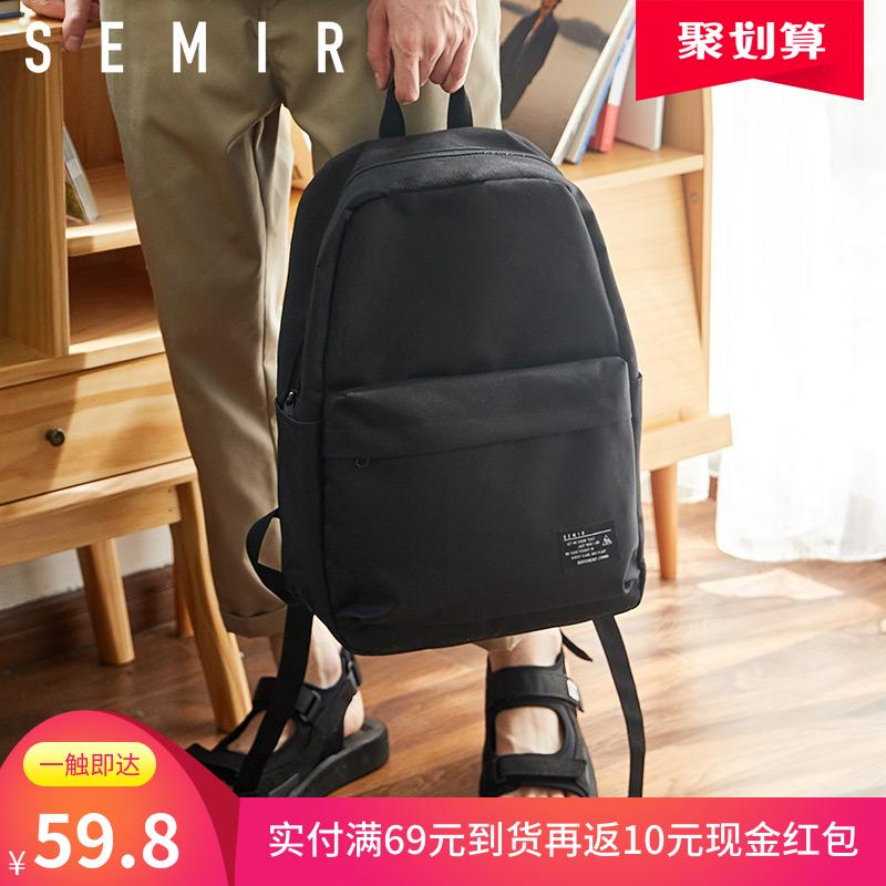 Детские рюкзаки Артикул 594745974524
