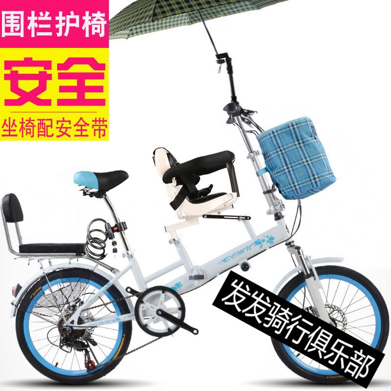 11-12新券亲子自行车母子车带护栏三人家庭车带娃变速带儿童座椅的接送孩子