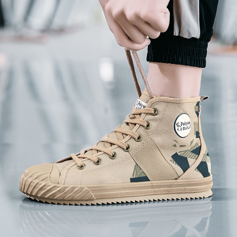 Leap high top canvas shoes autumn students outdoor sports mens shoes casual versatile womens shoes lovers tooling shoes 1701