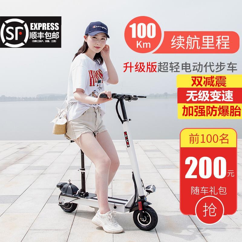 899.00元包邮便携折叠代步锂电池电动车