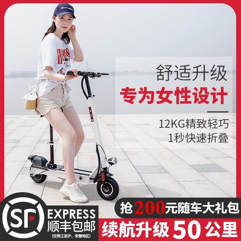 电动滑板车代步两轮折叠迷你代驾车锂电池便携超轻折叠代步小型车(用60元券)
