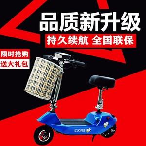 小型电动四轮车女性家用接送孩子电瓶车成人迷你折叠老年代步车