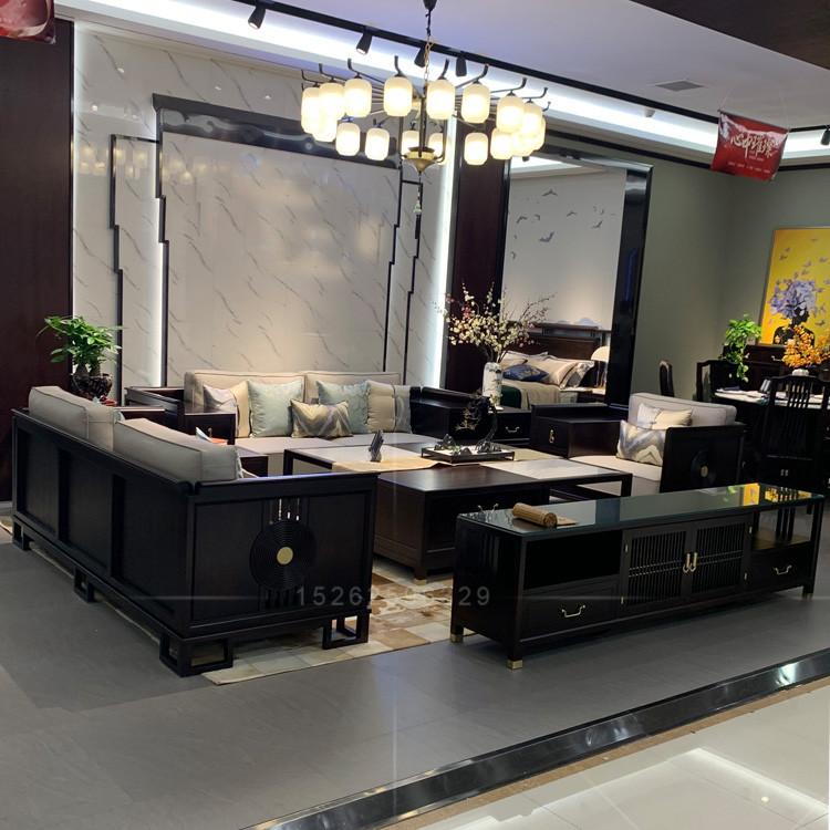 新中式实木沙发组合现代黑檀木沙发3950.00元包邮
