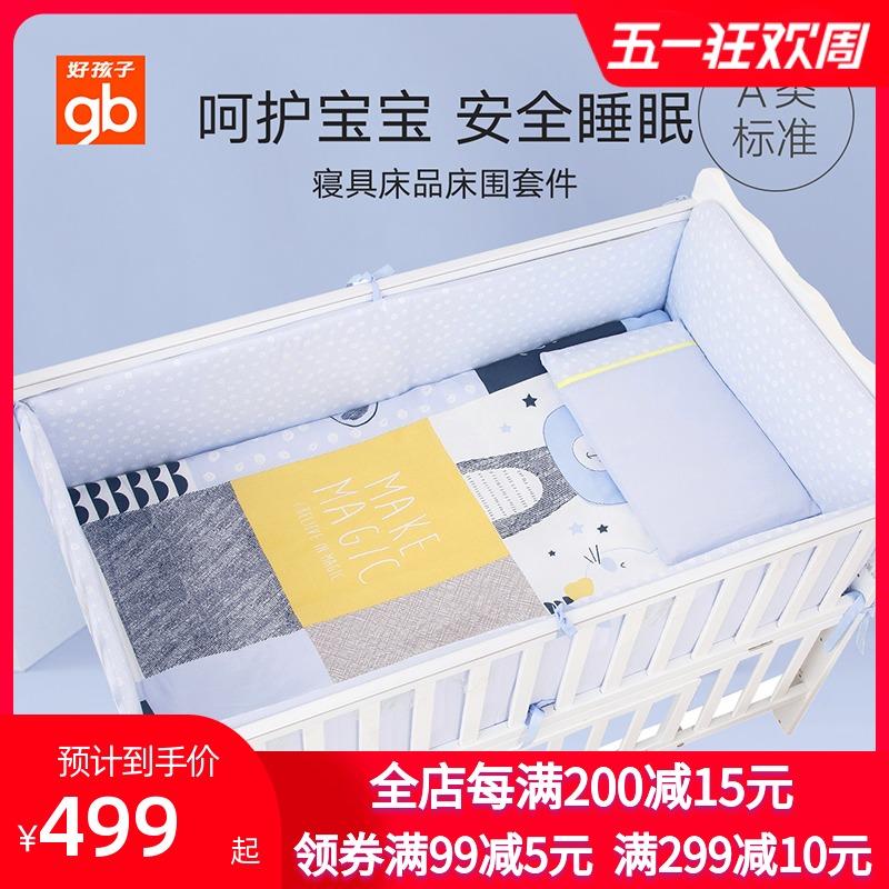 Детские постельные комплекты Артикул 601846344467