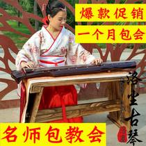 专业演奏老杉木生漆古琴梁鸾式初学者生漆伏羲式赠琴桌凳清籁
