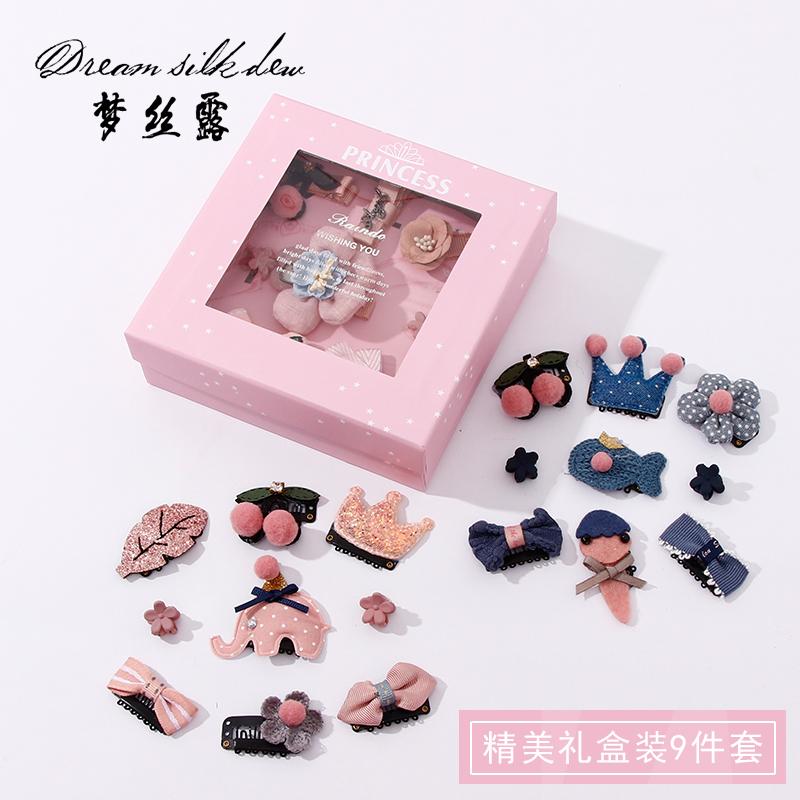 儿童发夹头饰套装韩国可爱萌萌哒公主光头夹婴儿发量少安全夹发饰