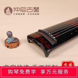 仲尼名家监选伏羲式扬州七弦古琴