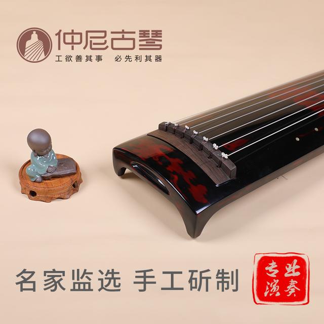 仲尼古琴名家监选伏羲式扬州七弦古琴初学者演奏考级 如贤系列