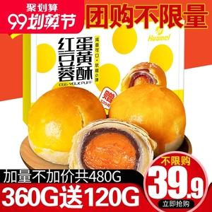 领10元券购买华美礼盒装蛋黄莲蓉中秋广式月饼