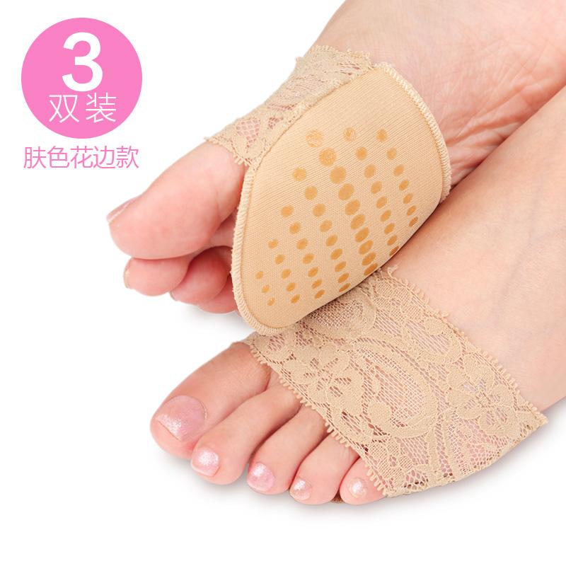运动鞋磨脚垫前半掌鞋垫前脚半码垫硅胶女前掌袜高跟舒适防磨脚贴