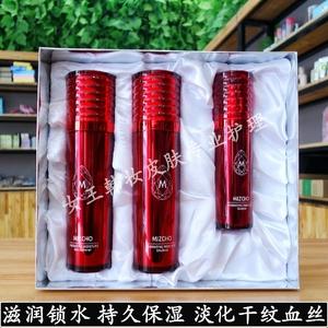 韩国新生活化妆品专柜正品美之娇水之缘恒润丝润三件套装补水保湿