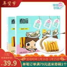 韩滋 伴饭小妹 鳕鱼肠60g*4盒套餐 宝宝儿童零食肉肠鱼肠