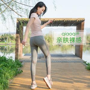 短袖瑜伽服好看的健身服显瘦女套装夏天运动健身瑜伽套装夏季薄款