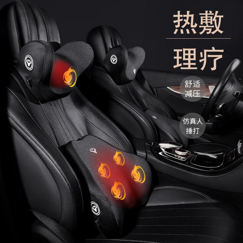 汽车按摩腰靠电动护腰靠垫座椅靠垫质量如何?