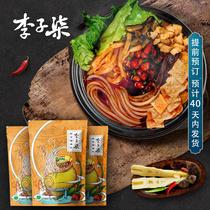 预售李子柒柳州螺蛳粉广西特产正宗螺丝粉方便面米线酸辣粉3包