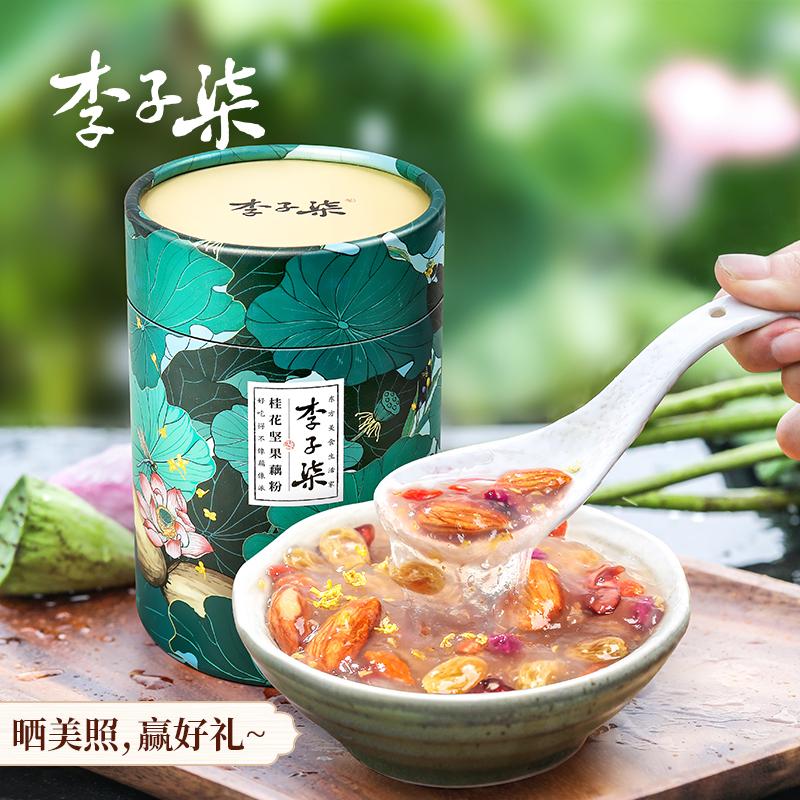 李子柒每日桂花坚果藕粉羹早代餐混合速食特产果干坚果纯藕粉350g