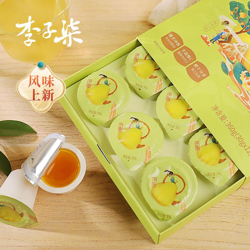 李子柒蜂蜜柚子茶蜂蜜柚子酱果酱茶冲饮泡水饮品冲泡小包装1盒
