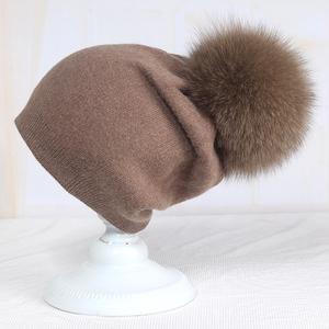 秋冬季毛球帽子女韩版休闲百搭堆堆帽保暖英伦狐狸毛球针织毛线帽