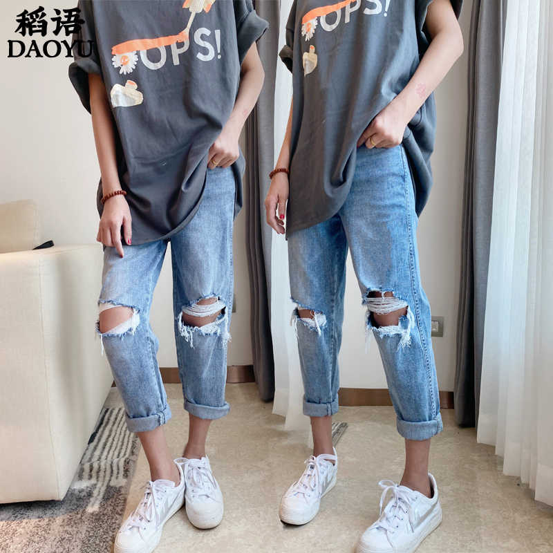 European spring and summer new thin jeans womens holes show thin light color Harlem jeans radish pants nine point tide beggar pants