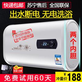 双内胆热水器电家用扁桶储水式即速热小型卫生间洗澡机60升40L/50